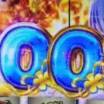 【リゼロスロット】脳汁が出る瞬間 ドキドキチャージ100G
