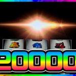 【リゼロ】約1/20万のフリーズ【高音質・高画質】【スロット】