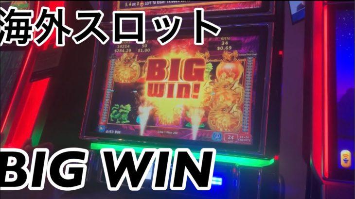 【カジノ 海外スロット20】1回転100円で回してみた!【ワーホリ オーストラリア】pokie