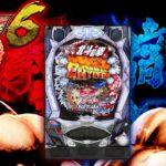 神拳フェス+またハマり!CR北斗の拳6 拳王【パチンコ実機LIVE配信】【たぬパチ!】