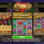ギャンボラ(Gambola)カジノの人気スロット「ボナンザ(BONANZA)」動画解説