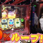 ヤバい、これはもしや・・・【押忍!番長3】【ゆずっきーのプレミアムミッション~2ndシーズン~#09】