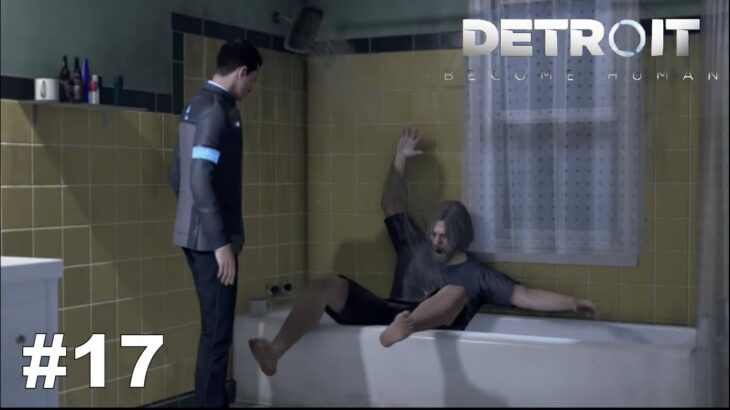 ロシアンルーレット 【Detroit: Become Human】 #17