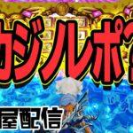 PSO2ラッピースロット(雑談) ハガル24