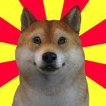 Xbox Series X版 Undertaleで犬スロットを見に行こうの会