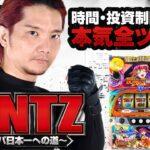 ZENTZ~全ツッパ日本一への道~ 第1話(1/2)【マジカルハロウィン5】[ジャンバリ.TV][パチスロ][スロット]
