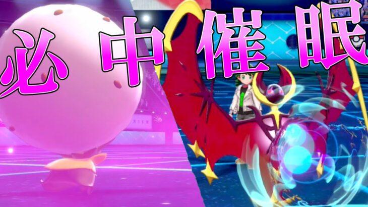 スロット型ルナアーラ⁉【ポケモン剣盾】【ゆっくり実況】