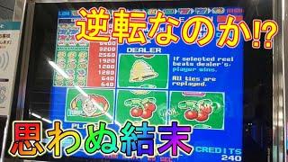 【メダルゲーム実況】目指せ一撃配当!ゆるハラスロット紀行 #15