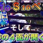 【カジノ】スロット1回の回転させるのに約1000円‼️‼️‼️海外は一瞬でとりもどせるからやめられないし、24時間営業‼️寝る暇なしw Choys Kingdom!
