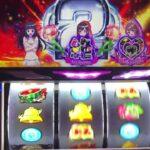 スロット  絶対衝撃3 全員集合ボタン