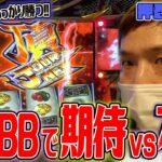 【押忍!番長3】通常ボーナスは罠じゃない?【sasukeのパチスロ卍奴#177】