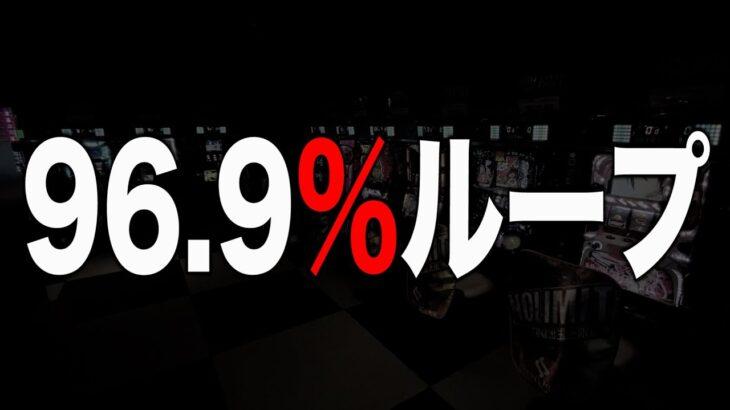 【神奈川遠征2日目】96.9%継続の珍古台で爆発【狂いスロサンドに入金】ポンコツスロット359話