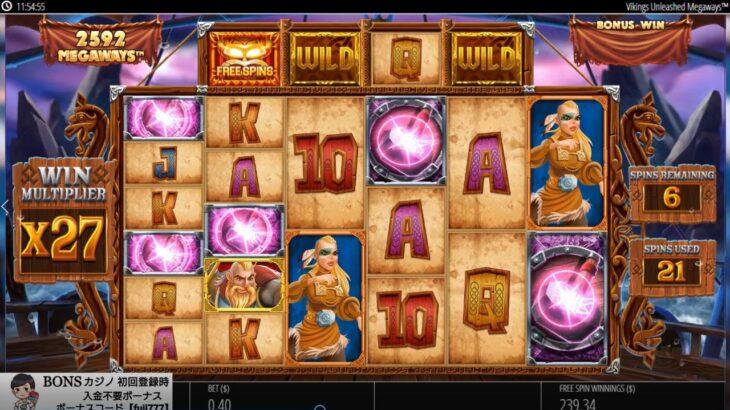 オンカジ 事故 スロット VIKiNGS Megaways BONSカジノ#6
