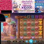 オンラインカジノを楽しむ会 スロット打ってやっていく~ ギャンボラカジノ!