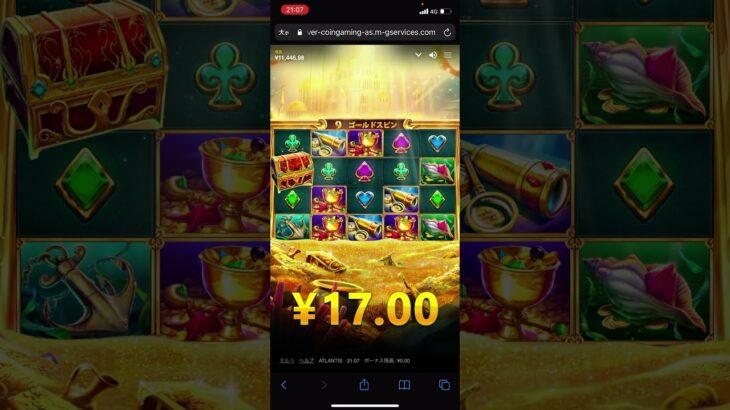 【オンラインカジノ】カジノスロット今日は、なんだか