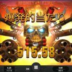【大事故】スロット爆発マネトレ2 高配当切り取り オンカジ 【ギャンボラ】♯3