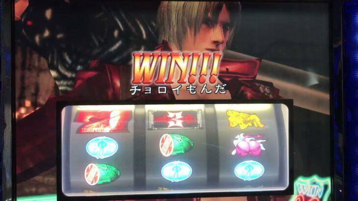 【スロット】デビルメイクライ3 設定3 No.6