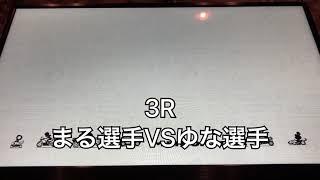ぷちスロットマリオカート対決🏆その3
