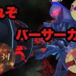 【FGOAC】弓好きSOSその413初手ランスロット
