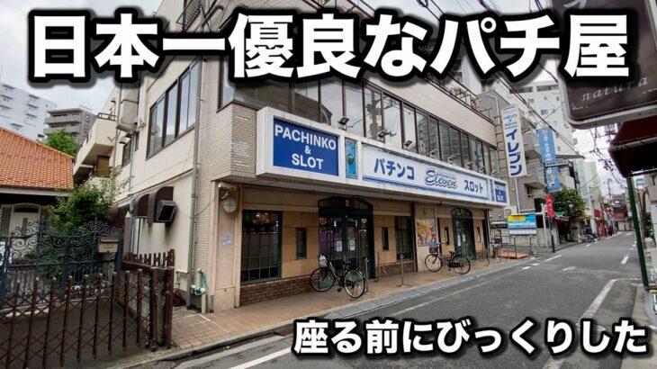 【見たらわかる】日本一優良なパチンコ屋に潜入【狂いスロサンドに入金】ポンコツスロット370話