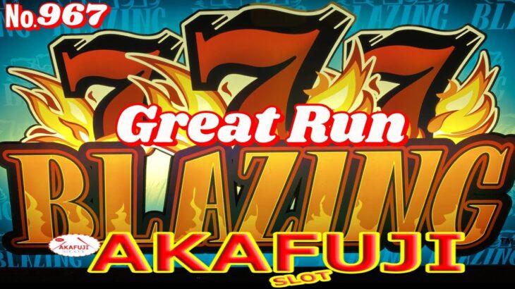 Amazing🤩Blazing Sevens Slot Machine $2 slot Max Bet $6, Barona Casino 赤富士スロット 炎のセブン スロットマシン連打勝ち