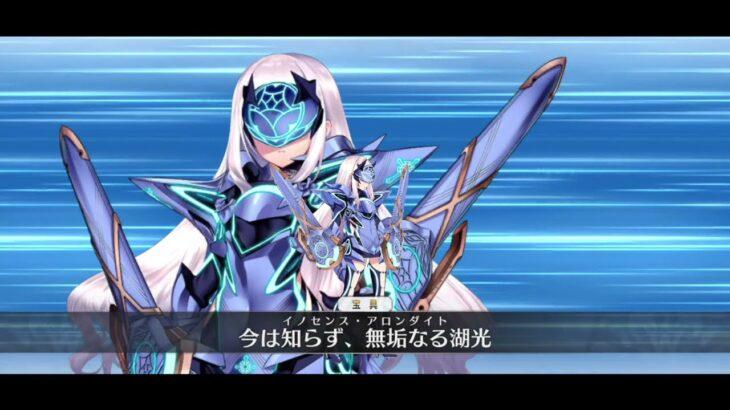 【FGO】妖精騎士ランスロット宝具と攻撃モーション