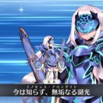 【FGO】Fae Knight Lancelot (Lancer) Noble Phantasm/Battle Action – 妖精騎士ランスロット【Fate/Grand Order】