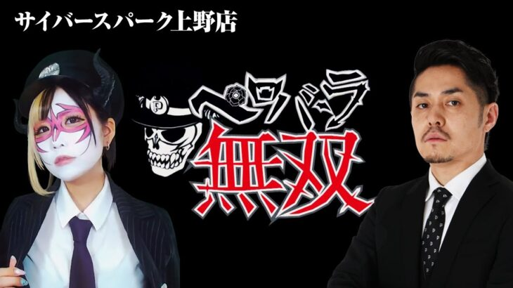 NEW GENERATION 第187話 (1/4)【パチスロAngel Beats!】《リノ》《兎味ペロリナ》[ジャンバリ.TV][パチスロ][スロット]