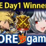 【グラブルVS/GBVS S2】スコア(ランスロット)vs ガメラ(ユエル)RAGEDAY1の名勝負です! SCORE(LANCELOT) vs gamera(YUEL)