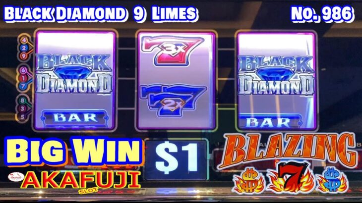 Viewer Request😍 BLAZING $7$ Slot & Black Diamond Slot Max Bet $27 9 Lines 赤富士スロット