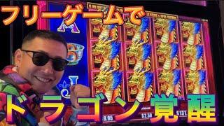 【カジノ】兄貴のスロット新台紹介動画‼️久々にいい絵見れましたの回‼️