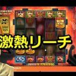 【スロット】4万BUY購入のSUN10回チャレンジ!