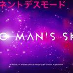 #8[👾投下ポッドを探してスロット拡張しよう♪👾🌍]パーマネントデスモード~NO MAN'S SKY/ノーマンズスカイ~2021年宇宙の旅