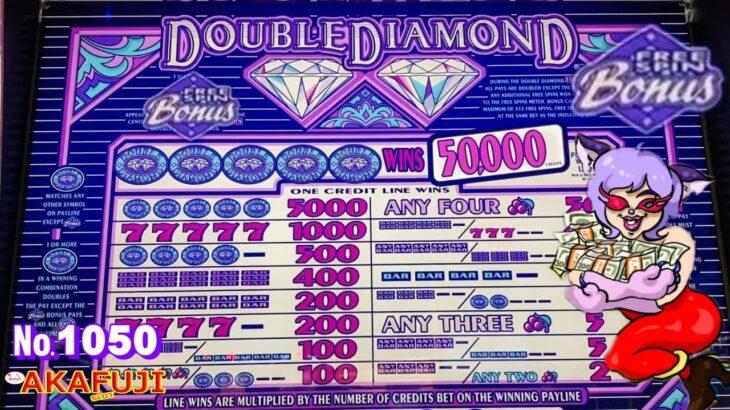 Double Diamond Slot Machine 9 Lines @ San Manuel Casino 赤富士スロット