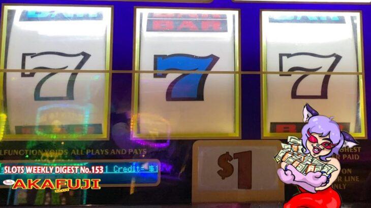 SLOTS WEEKLY DIGEST #153🎰Wheel of Fortunes, Triple Cash, Triple Double Diamond, Plinko Slot 赤富士スロット