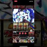 【フリーズ】SUPER STREET FIGHTER IV(スーパーストリートファイターIV)狂気狂乱 スロット パチスロ アプリ 見たい人用