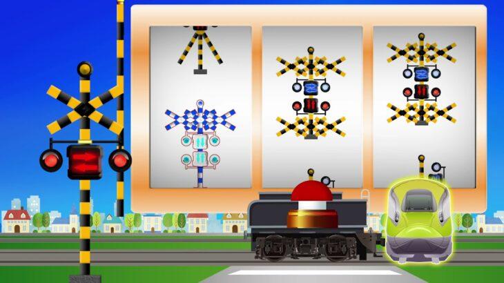 踏切 アニメ   スロットふみきり♫   3つの絵柄をそろえろ!Slot machine   Various railroad crossing and train