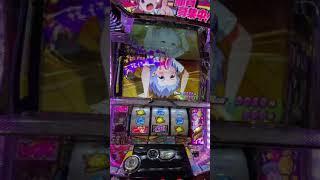 スロット ロリクラ☆ほーるど!  特化ゾーン  ほーるどTIME