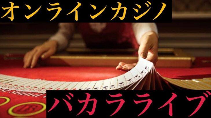 【スロットライブ】オンラインカジノ