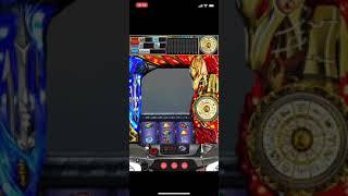 【フリーズ】聖闘士星矢 海皇覚醒 ビックバンフリーズ スロット パチスロ アプリ 見たい人用
