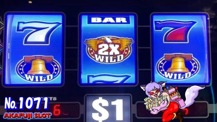 Excellent😍 Quick Hit Spin & Win Slot, Triple Double PATRIOT Slot@YAAMAVA' San Manuel Casino 赤富士スロット