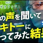 【SLOTまどか前後編】さぼり〜まんすろっと#12【sasuke】